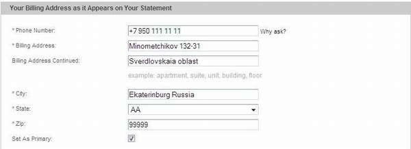 Phone Number