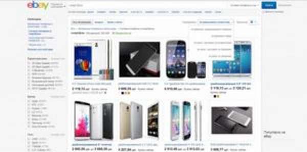 Продажа смартфонов на eBay