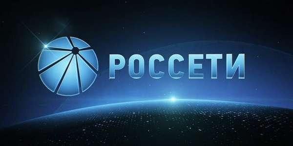 Лого компании Россети