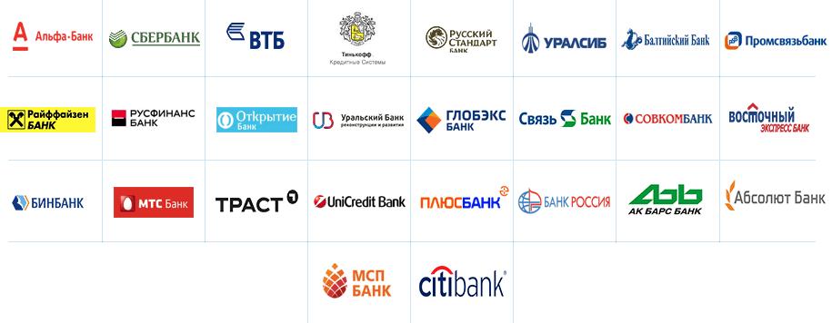 альфа банк банки партнеры снятие без комиссии