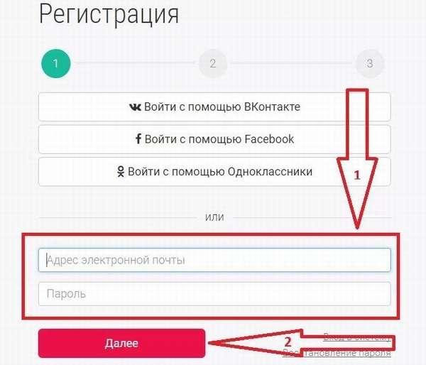 Яндекс опросы заработок
