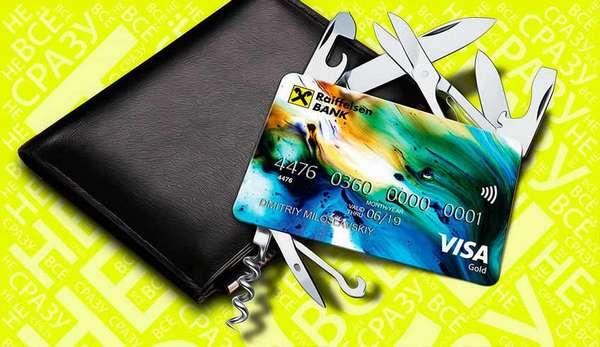 дебетовая карта банка с кэшбэком