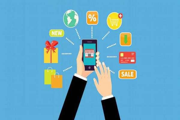 бизнес плана интернет магазина образец