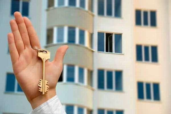 Как приватизировать квартиру?
