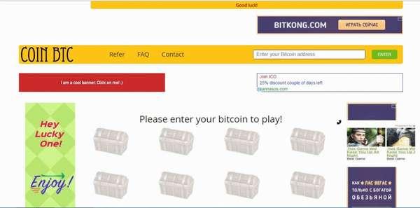 биткоин краны на автомате
