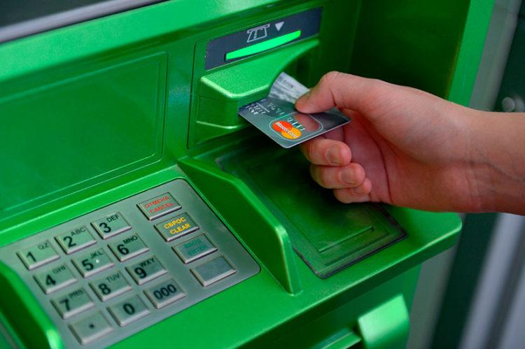 Положить на карту через банкомат
