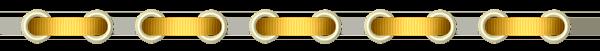 разделитель