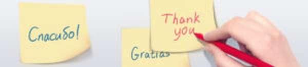 Благодарность продавцу