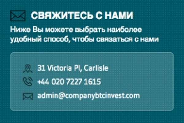 Адрес хайп проекта