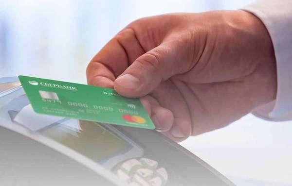 как перевести деньги с расчетного счета ип на карту