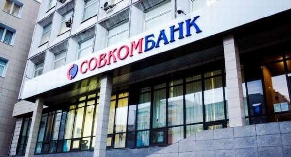 Банки, дающие кредит с плохой кредитной историей