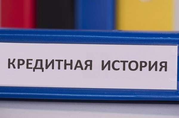 Займ от 100000 рублей