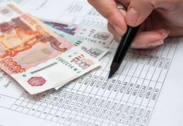Частичное досрочное погашение кредита