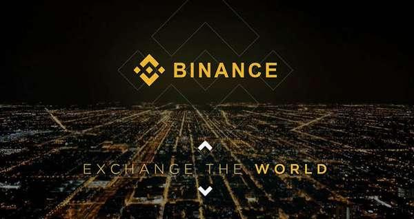 Преимущества Binance